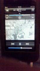 音羽七美 公式ブログ/iPod 画像1
