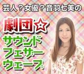 音羽七美 公式ブログ/報告 画像1
