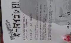 音羽七美 公式ブログ/公演 画像2