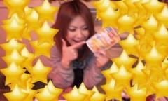 音羽七美 公式ブログ/2月ワッショイ 画像1