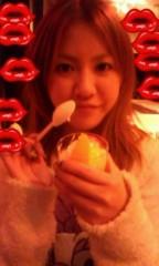 音羽七美 公式ブログ/おめでとう 画像1