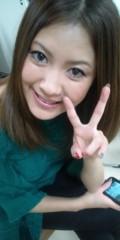 音羽七美 公式ブログ/おはよ 画像1