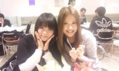 音羽七美 公式ブログ/おー 画像1