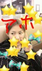 音羽七美 公式ブログ/おは 画像2