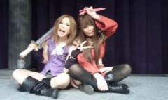 音羽七美 プライベート画像/2011年4月舞台(*^o^)/\(^-^*) 二人の