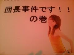 音羽七美 公式ブログ/アロハ 画像1