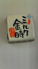 音羽七美 公式ブログ/おいしい(о^∇^о) 画像1