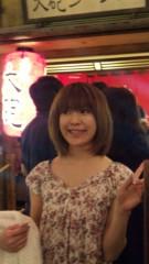 音羽七美 公式ブログ/全国 画像2