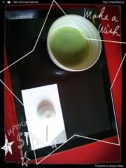 音羽七美 公式ブログ/こんばんみ。 画像2