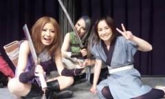 音羽七美 プライベート画像/2011年4月舞台(*^o^)/\(^-^*) 三人で