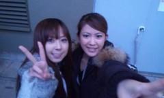音羽七美 公式ブログ/寒い 画像1