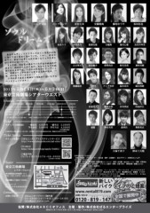 音羽七美 公式ブログ/舞台。 画像1