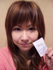 串田えみ 公式ブログ/ただいまばたー 画像1