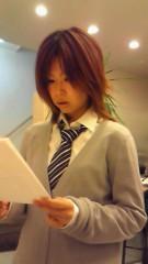 串田えみ 公式ブログ/ガクガクの実 画像1