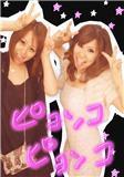 串田えみ 公式ブログ/「目出たい」ならぬ「頬出たい」いや頬は出たかない! 画像2