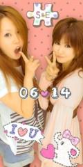 串田えみ 公式ブログ/笑顔になりに行こう 画像2