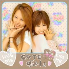 串田えみ 公式ブログ/笑顔になりに行こう 画像1