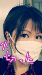 串田えみ 公式ブログ/撮影ですよ。 画像1