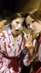 串田えみ 公式ブログ/食う寝る太る 画像2