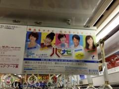 串田えみ 公式ブログ/夏ですね。もうすぐお盆ですね。 画像1
