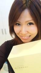 串田えみ 公式ブログ/ 引きずるんじゃない跳ねるんだ2011 画像1