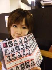 串田えみ 公式ブログ/市場へ行けば 画像1