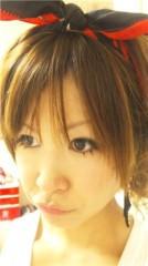 串田えみ 公式ブログ/ハート・リボン・スターそうスター 画像1