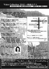 串田えみ 公式ブログ/こくちらし 画像2