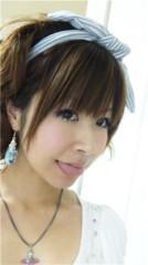 串田えみ 公式ブログ/歯っ歯っ歯っ 画像1