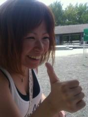 串田えみ 公式ブログ/出来た! 画像1