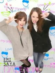 串田えみ 公式ブログ/雨女 画像1