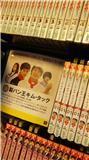 串田えみ 公式ブログ/COんな感じでMOうしわけないです 画像1