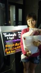 串田えみ 公式ブログ/シンデレラの声 画像3