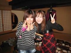 串田えみ 公式ブログ/始めて変えてのご報告 画像1