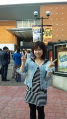 串田えみ 公式ブログ/6月は四季の中だと夏ですか? 画像1