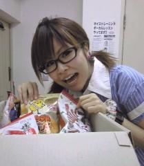 串田えみ 公式ブログ/お菓子の国のアラレちゃん 画像2