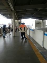 串田えみ 公式ブログ/さぁて明日のハマナビは?? 画像1