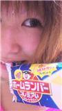 串田えみ 公式ブログ/冷たい栄養素A 画像1