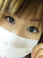 串田えみ 公式ブログ/へっくしょい 画像1
