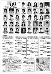 串田えみ 公式ブログ/ぽんぽぽん! 画像2