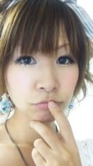 串田えみ 公式ブログ/それこそカッパえびせんだわ 画像1