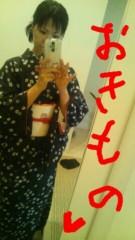 串田えみ 公式ブログ/着いてる 画像1