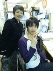 串田えみ 公式ブログ/事務所へGO 画像2