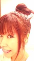 串田えみ 公式ブログ/YOU団子ME 画像2