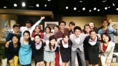 串田えみ 公式ブログ/インスピッ!! 画像1