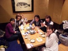 串田えみ 公式ブログ/決して甘くはない会話 画像1