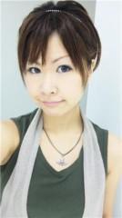 串田えみ 公式ブログ/晴れにはデキナイ女 画像2