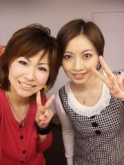 串田えみ 公式ブログ/湯けむり女 画像1