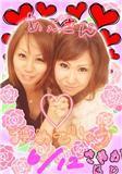串田えみ 公式ブログ/「目出たい」ならぬ「頬出たい」いや頬は出たかない! 画像3