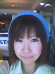 串田えみ 公式ブログ/GW ! 画像1